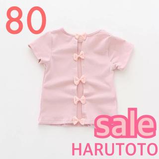 新品 ♡ バックシャン リボン Tシャツ ピンク 80(Tシャツ)