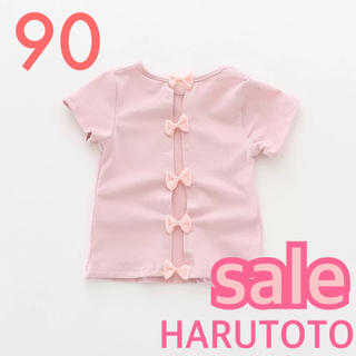 新品 ♡ バックシャン リボン Tシャツ ピンク 90(Tシャツ/カットソー)