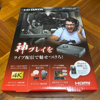 アイオーデータ(IODATA)のキャプチャーボードGV-US2C/HD (PC周辺機器)