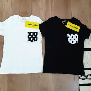 [新品] 2点SET  Tシャツ 110(Tシャツ/カットソー)