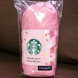 スターバックスコーヒー(Starbucks Coffee)のスターバックス スタバ SAKURA2019 ブランケット&収納ケース 桜 (日用品/生活雑貨)
