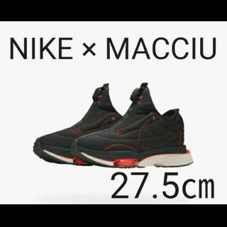 ナイキ(NIKE)の[新品] 【Nike × MACCIU】Air Zoom By You(スニーカー)