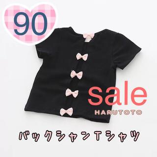 新品 ♡ バックシャン リボン Tシャツ ブラック 90(Tシャツ/カットソー)