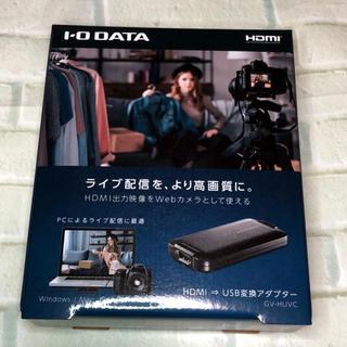 アイオーデータ(IODATA)の新品【I-O DATA】HDMI USB変換アダプター (PC周辺機器)