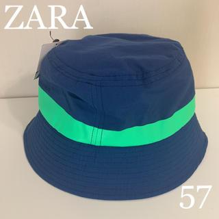 ザラ(ZARA)の新品 ZARA  ハット 帽子 57cm(その他)