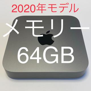 マック(Mac (Apple))のMac mini 2020 64GB SSD 256GB カスタム 美品(デスクトップ型PC)