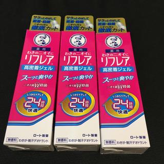 ロートセイヤク(ロート製薬)のメンソレータム リフレア デオドラントジェル 30g(制汗/デオドラント剤)