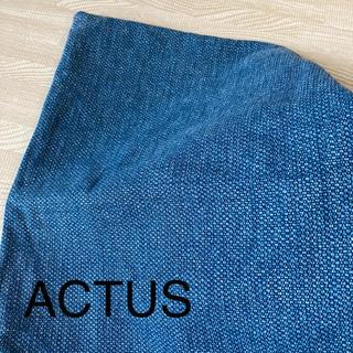 アクタス(ACTUS)のアクタス クッションカバー 45cm×45cm  ブルー(クッションカバー)