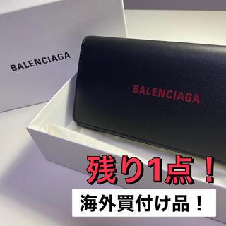 【パリ買付】BALENCIAGA 長財布