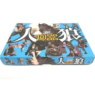 人狼ゲーム 会話型心理ゲーム カードゲーム(その他)