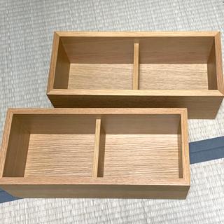 ムジルシリョウヒン(MUJI (無印良品))の無印良品・壁に付けられる家具・2連×2と3連(リビング収納)