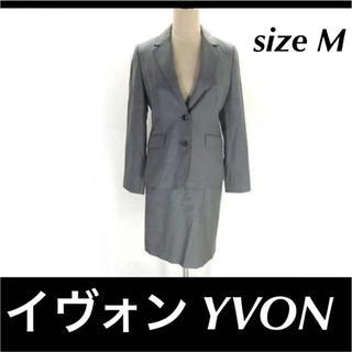 イヴォン(YVON)の【美品 】☆イヴォン YVON スカートスーツ セットアップ 36 グレー(スーツ)