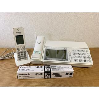 パナソニック(Panasonic)のパナソニック おたっくす パーソナルファクス KX-PD604DW(OA機器)