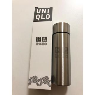 ユニクロ(UNIQLO)のユニクロ 水筒 120ml(弁当用品)