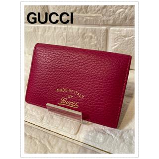 グッチ(Gucci)の美品!GUCCI made in italy 名刺入れ ピンク(名刺入れ/定期入れ)