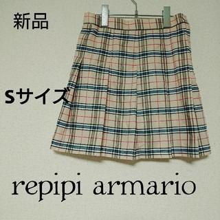 レピピアルマリオ(repipi armario)の専用品《新品》repipiarmario チェック キュロット スカート(キュロット)