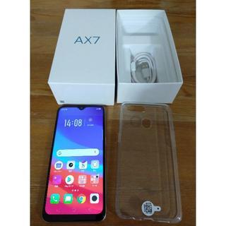 OPPO AX7 スマートフォン本体(スマートフォン本体)