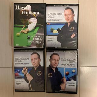 ビリヤード DVD  4枚セット(ビリヤード)