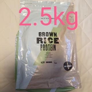 マイプロテイン(MYPROTEIN)のサッシー様専用マイプロテイン ブラウンライスプロテイン2.5kg(プロテイン)