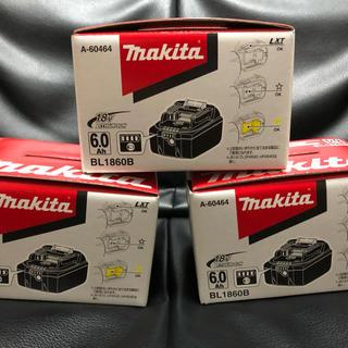 マキタ(Makita)のバッテリー BL1860B(バッテリー/充電器)