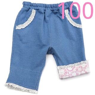 クーラクール(coeur a coeur)のクーラクール 夏物 ハーフパンツ 100 ブルー(パンツ/スパッツ)