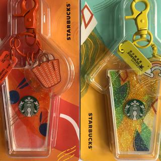 スターバックスコーヒー(Starbucks Coffee)の2個セット Starbucks Keychain スタバ グリッターキーホルダー(キーホルダー)