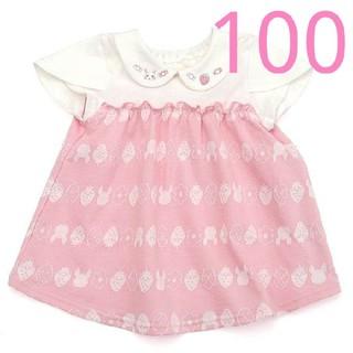 クーラクール(coeur a coeur)のクーラクール プルオーバー 100 ピンク(Tシャツ/カットソー)