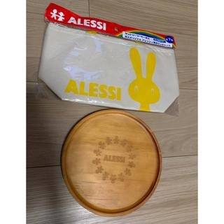 アレッシィ(ALESSI)のアレッシィ木製プレートと保冷ランチトートセット(食器)