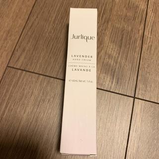ジュリーク(Jurlique)のジュリーク ラベンダー ハンドクリーム 40ml(ハンドクリーム)
