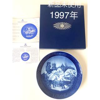 ロイヤルコペンハーゲン(ROYAL COPENHAGEN)のロイヤルコペンハーゲン イヤープレート1997(食器)