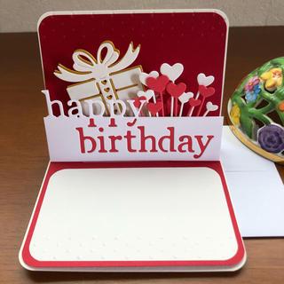 メッセージカード happy birthdayカードとミニ封筒(カード/レター/ラッピング)