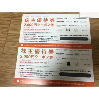 マウジー(moussy)のバロックジャパンリミテッド 株主優待 4000円分クーポン(ショッピング)