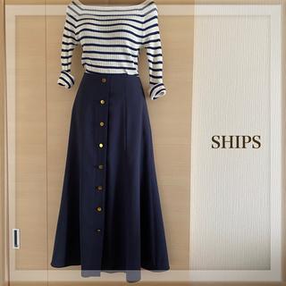 シップス(SHIPS)の【美品】シップスフロントゴールドボタンフレアスカート✳︎イエナ お好きな方にも(ロングスカート)