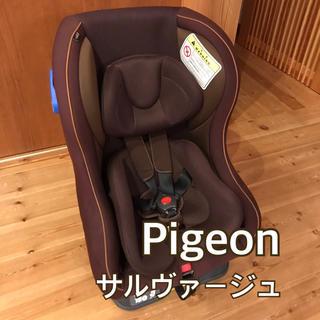 ピジョン(Pigeon)のどーこ様 ピジョン pigeon サルヴァージュ チャイルドシート(自動車用チャイルドシート本体)
