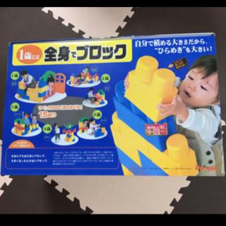 ブロック 美品(知育玩具)