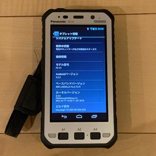 パナソニック(Panasonic)のPanasonic TOUGHPAD FZ-X1防爆モデル(スマートフォン本体)