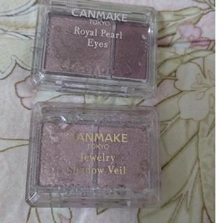 キャンメイク(CANMAKE)のキャンメイク アイシャドウ   バラ売り可能(アイシャドウ)