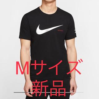 ナイキ(NIKE)のNIKE ナイキ Tシャツ スウッシュスタイルブラックM(Tシャツ/カットソー(半袖/袖なし))
