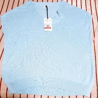PLST - プラステ plst  半袖セーター 夏物