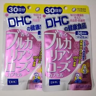 ディーエイチシー(DHC)の【新品】✨DHC 香るブルガリアンローズカプセル30日分×2袋✨(口臭防止/エチケット用品)
