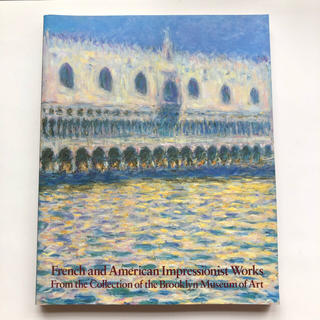 2000 ニューヨーク・ブルックリン美術館所蔵 印象派 フランス-アメリカ展(アート/エンタメ)