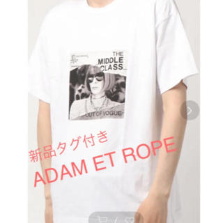 Adam et Rope' - ⭐️タグ付き新品 定価8580円  【FRESHJIVE】VOGUE Tシャツ
