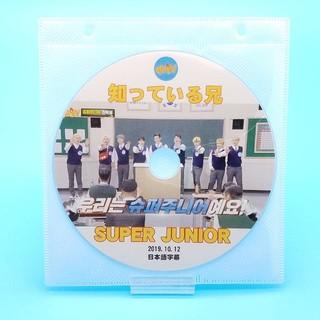 スーパージュニア(SUPER JUNIOR)の最新♥️SUPER JUNIOR 아는형님 知ってる兄 DVD1枚(アイドル)