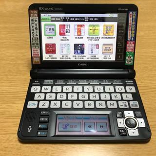 カシオ(CASIO)のたくかず様専用 EX-word DATAPLUS 8 XD-U6500 ブラック(OA機器)