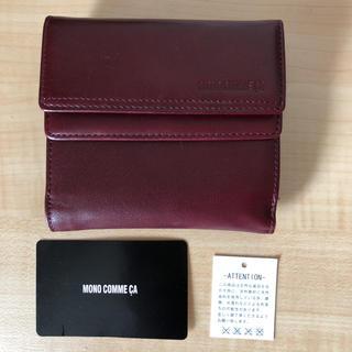 コムサイズム(COMME CA ISM)の【新品】モノコムサ 三つ折り財布(財布)