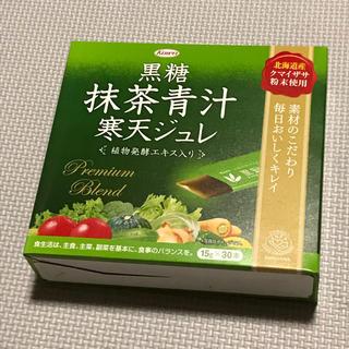 黒糖抹茶青汁寒天ジュレ コーワ Kowa  新品1箱 ②(青汁/ケール加工食品)