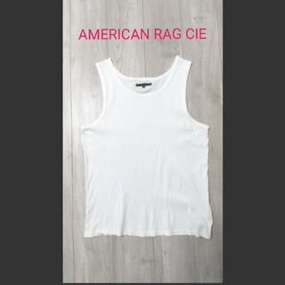アメリカンラグシー(AMERICAN RAG CIE)のタンクトップ AMERICAN RAG CIE(タンクトップ)