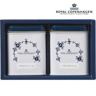 ロイヤルコペンハーゲン(ROYAL COPENHAGEN)のコペンハーゲン(茶)