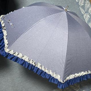 ランバンオンブルー(LANVIN en Bleu)のランバンオンブルー グログランフリル 晴雨兼用傘 (傘)
