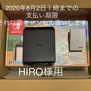エイスース(ASUS)のHIRO様用 Switch+無線wifiルーター+中継器(PC周辺機器)